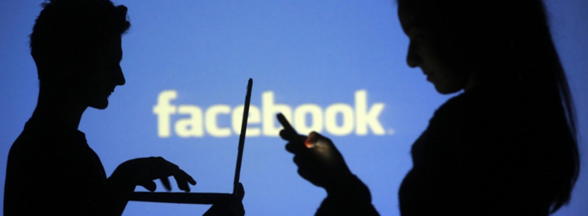 Reklama Video na Facebooku – o czym pamiętać i na co uważać